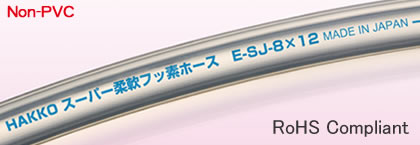 e sj Flexible Fluorine (ETFE) Resin Tubing / hose
