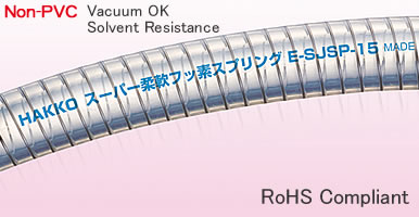 Flexible Fluorine(ETFE)Resin SUS Spring Wire Hose...E-SJSP
